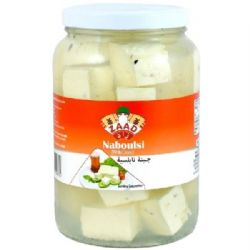 Naboulsi Cheese | Nabulsi | Naboulsieh | Middle Eastern Food | Buy Online | UK | London